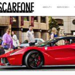 Scarfone Photography